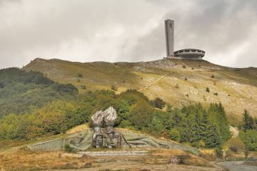 The Memorial House of the Comunist Party – Buzludzha Memorial