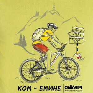 Kom-Emine mountain bike print T-shirt-green